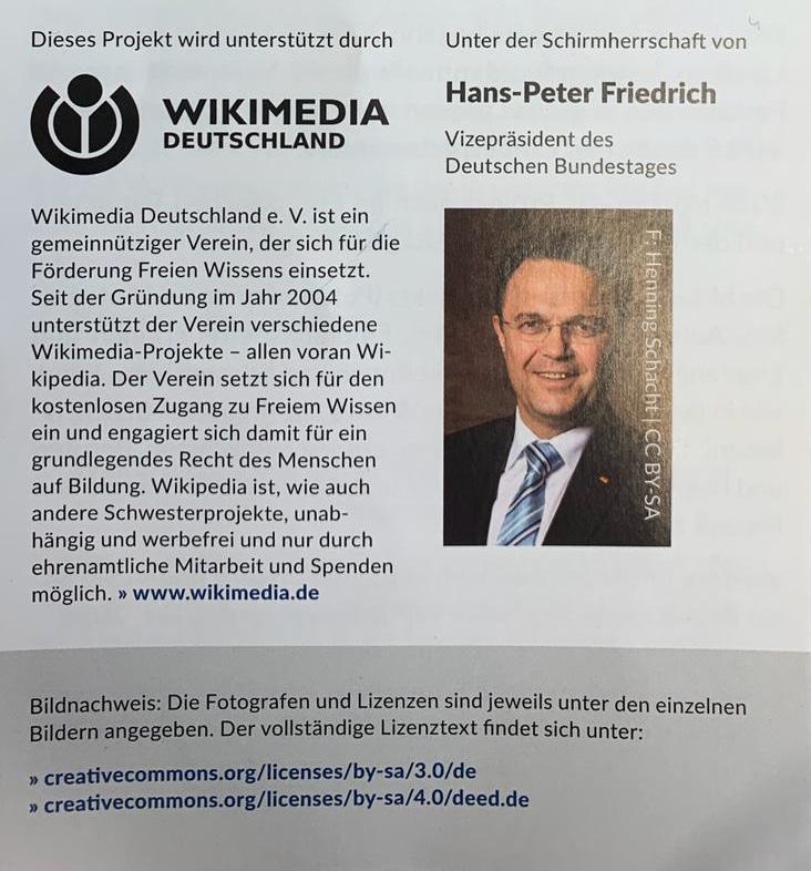 Wikipedia-2